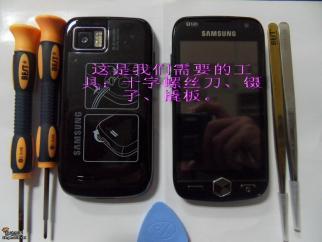 samsung omnia 2 step by step disassembly i8000 verizon sch i920 rh modaco com Samsung Omnia 2 I920 Samsung Omnia I900