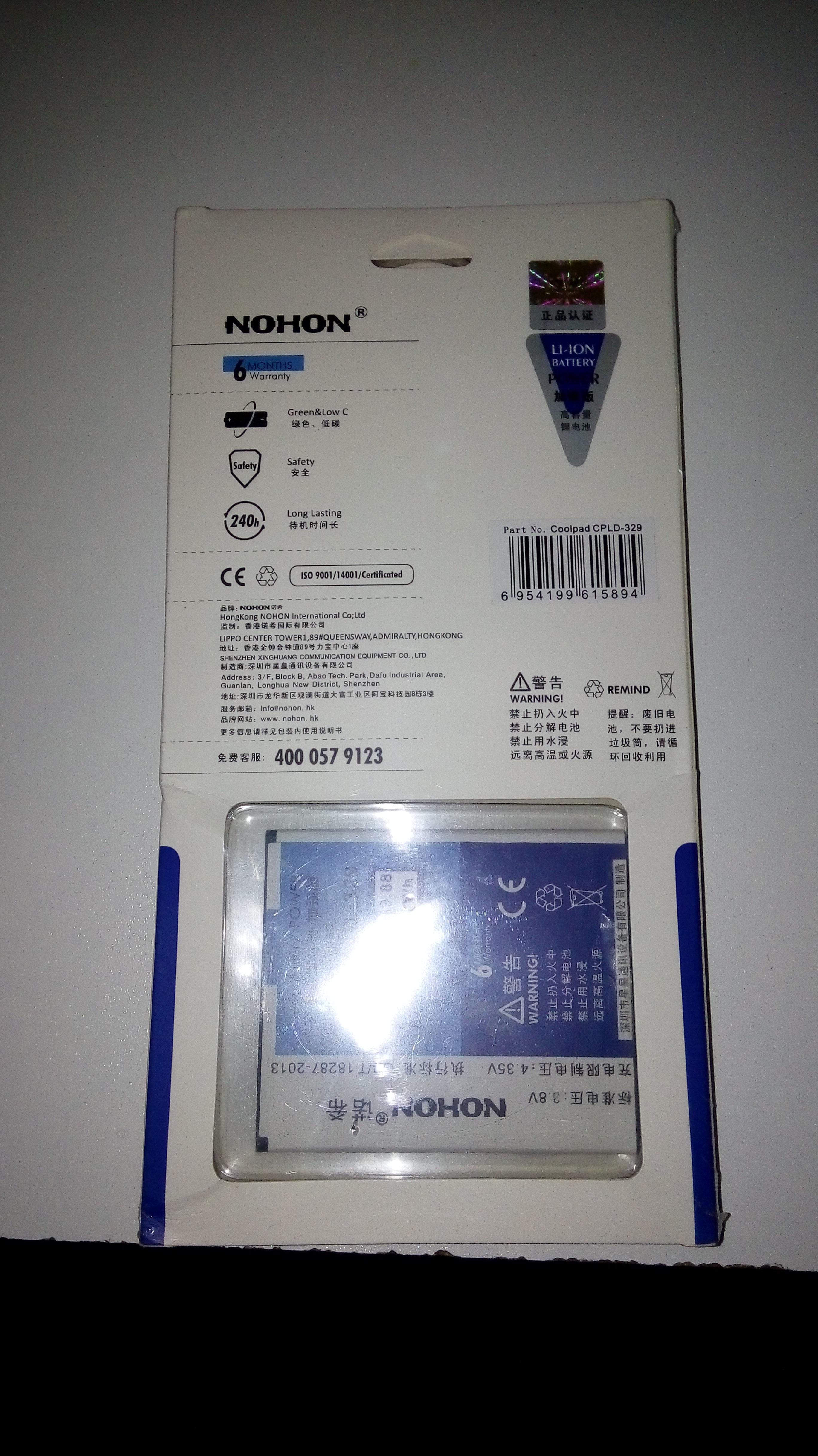 Coolpad F1 8297w - Review / Info / Software / Custom Roms