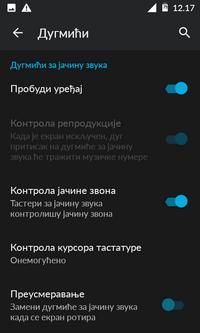 DEV][ROM][6 0 1][ALL] Lineage OS 13 0 [06 06 2017 ] - Huawei