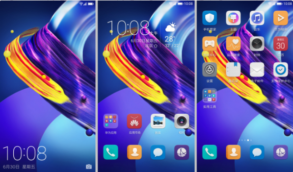 Download Huawei Honor 9 Stock Themes And Stock Wallpapers Honor 8
